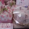 ふっくらふんわり春限定のお菓子をくらづくり本舗で販売中!〜「桜どら焼き」今年の春も人気沸騰!