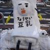 神田小川町雪だるまフェア行ってきましたー
