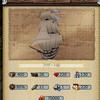 ポートロイヤル3日記(4)さあ船舶購入。あと「4」が出るのね…