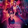 タイガー・シュロフはボンクラ・インド映画ファンの救世主となるか~映画『Munna Michael』