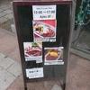 【リニューアル 炭焼き鶏 佐藤】焼鳥 Ajito / 札幌市中央区南4条西1丁目 SB4-1ビル 2F