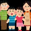 趣味と家庭の両立の話