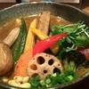 スープカレーで野菜不足を解消@Soup Curry 侍
