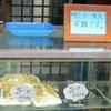 ナイトセール!「三龍亭@十条」の《1個20円》持ち帰り餃子が奥深い。