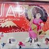JAPAN彩-IRODORI-