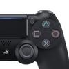 PS4コントローラーを操作してディスクを取り出す方法