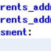 NetBeans で太字を使うと桁位置がずれる件とその対策