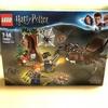 レゴ(LEGO) ハリー・ポッター アラゴグの棲み処 75950 レビュー