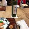 京都和久傳伊勢丹店★★★★/京都はホントに薄味なんだ【京都紀行3】