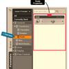 【DAZstudio】セクション2.5.3 スケール 日本語ユーザーガイド 非公式 UserGuide