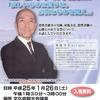 「欲しいものは買うな。必要なものを買え。」菊池幸夫弁護士