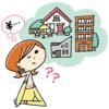 【マイホームを考えはじめたひとへ】マイホームにかけてもいいお金はいくら?