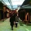 上海旅行初日です!