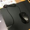 マウスとマウスパッド変更