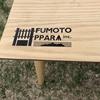 家の木製テーブルをキャンプでも。ステッカーを貼れば雰囲気もばっちり