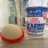 『たった3分』その汁捨てないで!卵1個で簡単リメイクレシピ