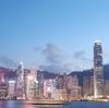 香港旅行2017 ⑤ 1日目後半