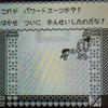 【レトロゲーム18】名作・カエルの為に鐘は鳴る初挑戦!其の18