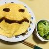 【キラキラでもおしゃれでもない】普段のご飯を紹介します。