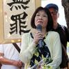 小6焼死再審、母親と同居男性に無罪判決 大阪地裁