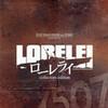 『ローレライ』のDVD購入。物凄い重低音だ!
