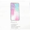 新型iPhone XS・iPhone 9のスペック・価格・新機能を予測