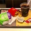 【韓国マック】新発売の「アボカド上海バーガー」食べてみた