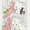 「スキウサギ2」本日発売!