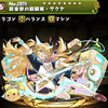 【パズドラ】軽音部の麒麟姫サクヤの入手方法や進化素材、スキル上げや使い道情報!