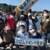 10月「2021 天狗堂 伊勢湾ジギング教室」開催しました!!
