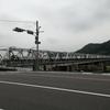 【旅】森高千里『渡良瀬橋』をめぐる旅。歌碑へのアクセス方法や八雲神社の御朱印も。