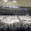 東京お宝市場