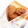 有機パンプキンケーキ