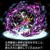 【ブレフロ】幻創進化「フィーヴァ」を見てみよう