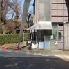 【聖地巡礼】三ツ星カラーズ@東京都・上野公園