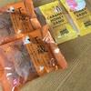「こだわりのもり、おいしさのもと」もりもと イオンモール札幌苗穂店でキャラメルハニーサンドを購入