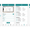 リングフィットアドベンチャー活動記録アプリを Power Apps で作ってみた!