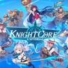 【KnightcoreUniversal】最新情報で攻略して遊びまくろう!【iOS・Android・リリース・攻略・リセマラ】新作スマホゲームが配信開始!