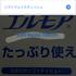 Google 翻訳のリアルタイム翻訳で遊ぶ