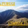 まるでマチュピチュ⁉︎四国で2番目に高い山『剣山』は初心者や家族連れにオススメな最高の山でした!