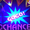 【BIG46回!】圧倒的なBIGと圧倒的な設定1判別結果( ゚Д゚)9300Gブン回したスーパーミラクルジャグラー!