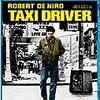 「タクシードライバー」(1976年)