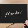 「ありがとう」が人を動かす