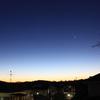 11月16日(金)晴れ、本日国立科学博物館(上野)にて天体観望会あり
