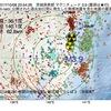 2017年10月08日 23時54分 茨城県南部でM3.9の地震