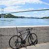 「2日間・2万円」で1年分の「夏」が摂取できる、サイクリング未経験でもできた「しまなみ海道」縦断の旅