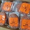 【ふるさと納税】淡路島玉ねぎ生ハンバーグが届きました