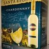 今日のワインはチリの「サンタ・レジーナ シャルドネ」1000円以下で愉しむワイン選び(№88)