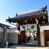 【京都】長岡京市の浄光寺へ御朱印をもらいに行ってきました~ 御朱印集め