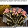 第743話 アメリカで誕生した一卵性の四つ子